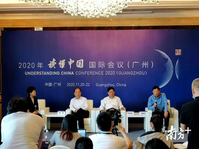 Why is Guangzhou favored by large international conferences?