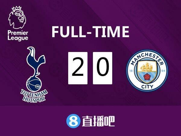 Tottenham vs Manchester City full-time stats:possession rate 34%to 66%, shooting 4 to 22