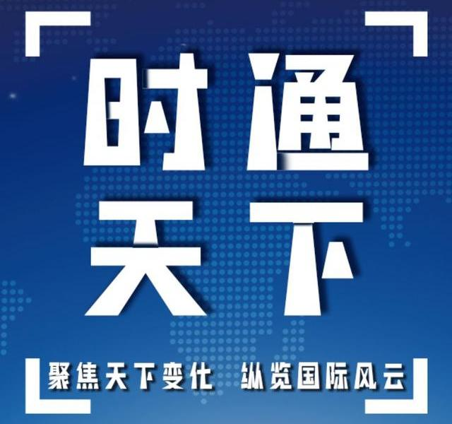 Time is all over the world:The State Council recommends a trial enterprise dormancy system