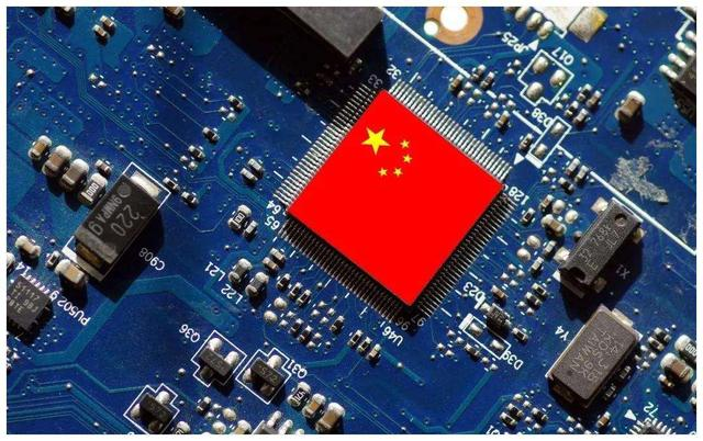 SMIC was blacklisted, White House official:China is not allowed to make chips by any means