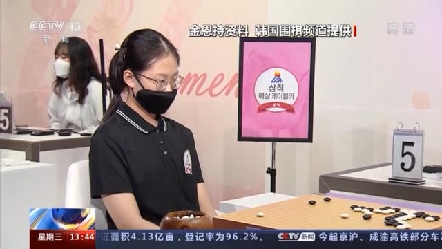 Is not strong enough for AI to come together? South Korean Go genius girl used AI to cheat, banned for one year