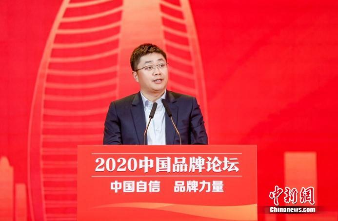 """Qu Toutiao was invited to attend the China Brand Forum and was selected as """"Excellent Cases of Targeted Poverty Alleviation"""""""
