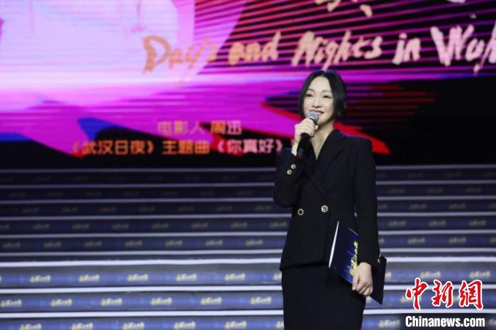 """The documentary film """"Wuhan Day and Night"""" premiered in Beijing Zhou Xun lamented """"It's nice to have you"""""""