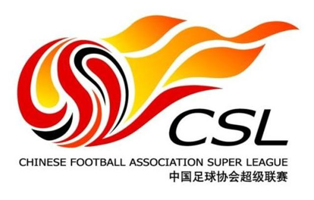The Chinese Super League is basically determined to be held in Suzhou and Guangzhou in the new season. Whether it can start in March is still unknown
