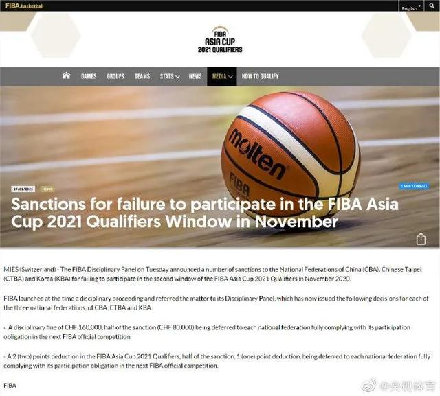 Chinese Basketball Association fined for missing matches due to epidemic