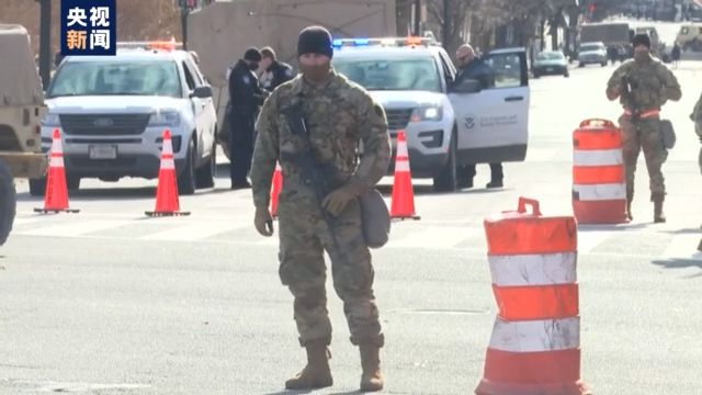 The FBI examines 25,000 National Guard soldiers