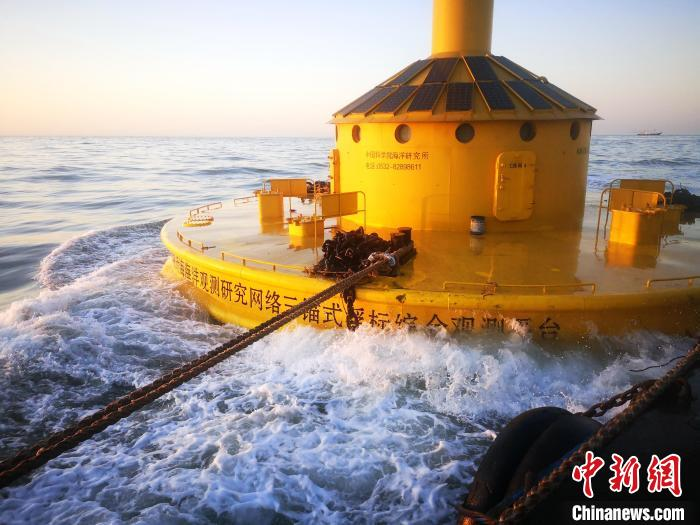 China's first super-large three-anchor buoy integrated observation platform was listed and officially put into operation