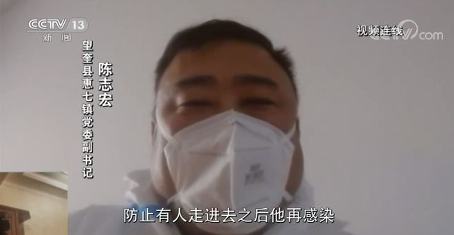 Newsweek丨The epidemic is frequent in rural areas, can you return home smoothly?