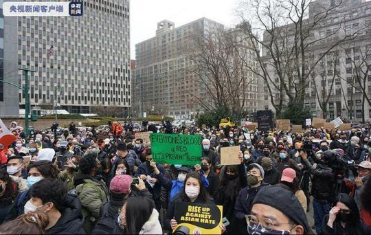 Asians in New York protest against hate crimes and demand personal safety