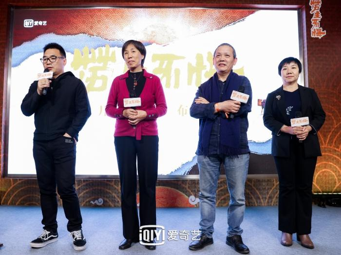 """The documentary """"Liusheng Never Regrets"""" will be broadcast to record the help process of poverty alleviation workers"""