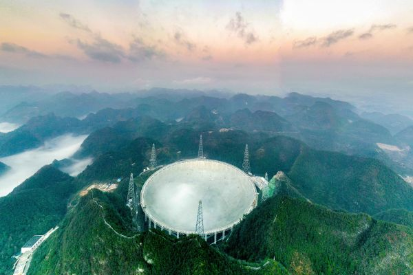 """Russian scientists love """"Chinese Sky Eye"""""""