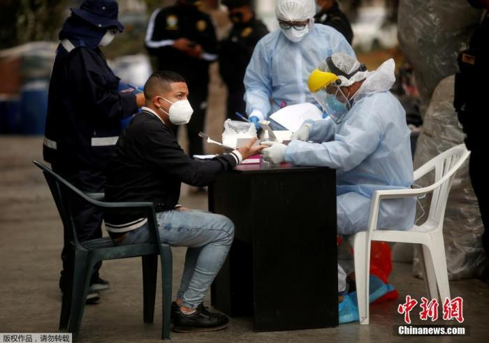 To curb the spread of COVID-19, Peru extends health emergency until September 2