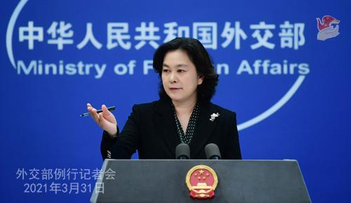 The Ministry of Foreign Affairs answers reporters' questions on the issue of statements by the United States and others, questioning traceability reports, Hong Kong affairs