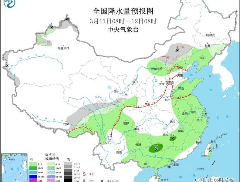 There is haze in Beijing-Tianjin-Hebei and other places with weak precipitation in most of the central and eastern