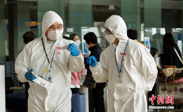 South Korea strengthens anti-epidemic regulations for public facilities on the 29th, offenders will be fined 100,000 won