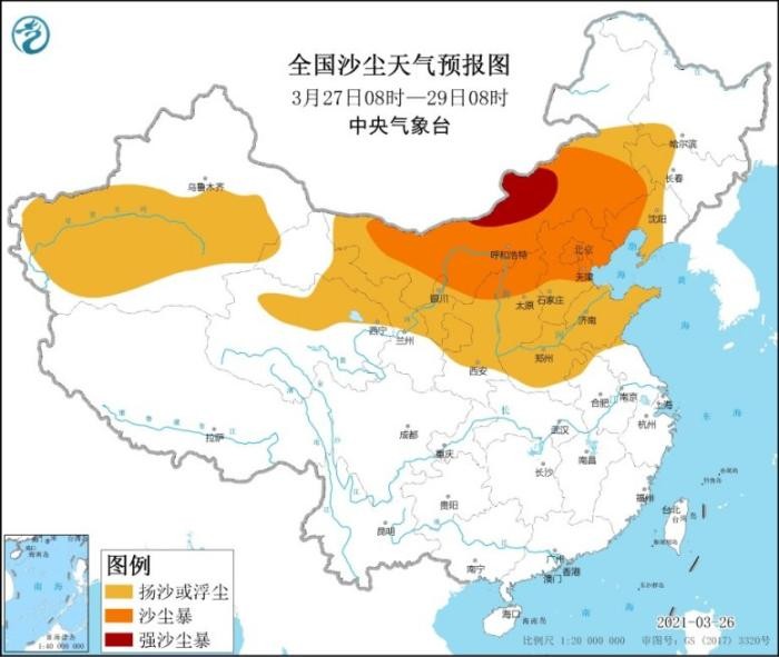 There will be sandstorms in the north, and there will be obvious precipitation processes in Jiangnan and other places.