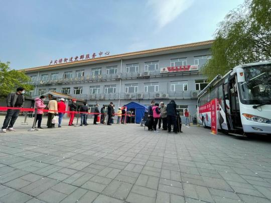 Bringing the convenience of vaccination to the masses-what has happened at the Beijing mobile vaccination point