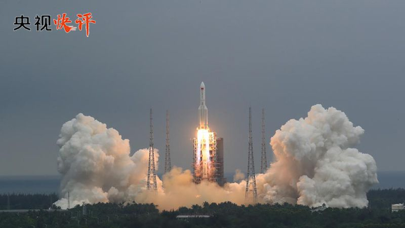 [CCTV Quick Review] Self-reliance, innovation and transcendence, to win the space station construction task overall victory