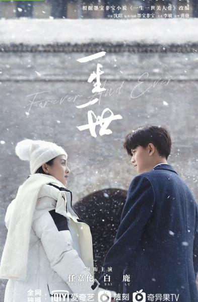 Lianlian theater film list announced, seven romantic drama starring lineups exposed
