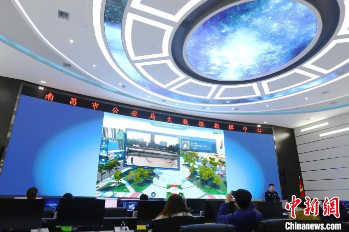 Technology empowers smart policing, Jiangxi police cracked 1,764 criminal cases through visual applications in the past two years