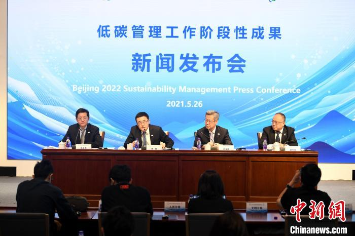 Beijing Winter Olympics Organizing Committee: Maximize the use of energy-saving and clean energy vehicles to reduce carbon emissions