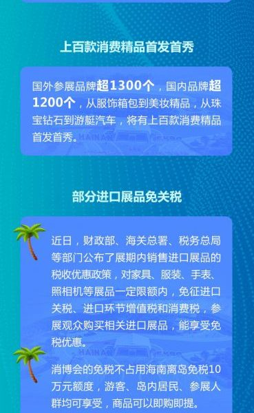 Hookup+   Xi Jinping sends a congratulatory letter to this first expo is unusual
