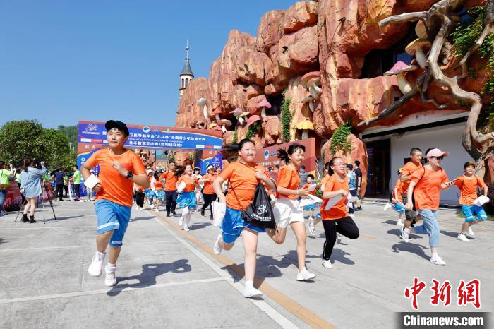 """The Beidou Smart Orienteering Race started in Yiyang, more than 850 athletes felt the charm of """"Beidou + Sports"""""""