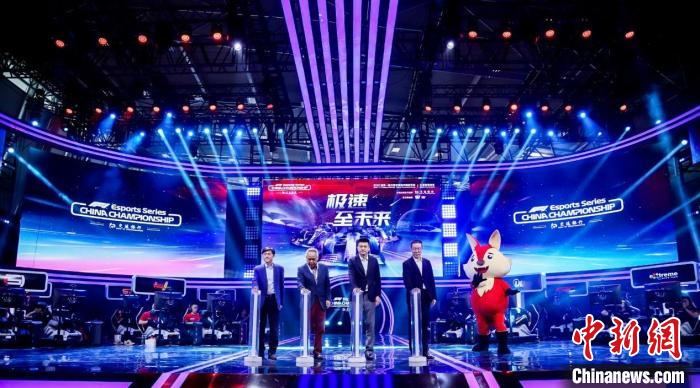 2021 F1 E-sports China Championship ends, BT team becomes the biggest winner
