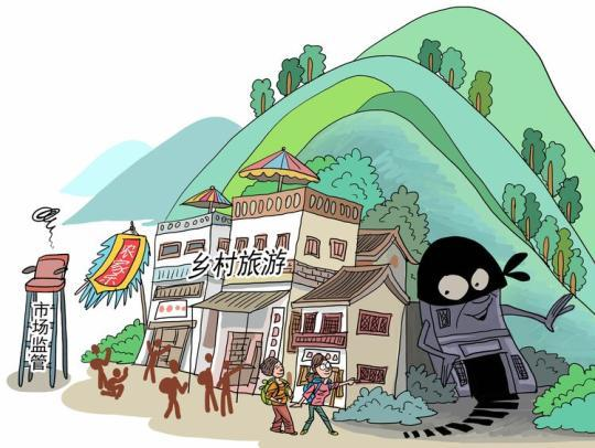 Random Discuss | May Day Village Tour, the string of safety cannot be slackened