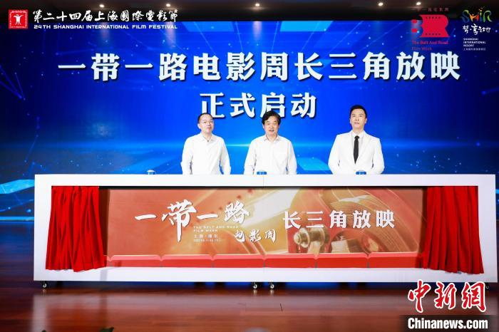 """The """"Belt and Road"""" Film Week is officially launched. High-tech leads the creation of 5G digital film and television creation cloud"""