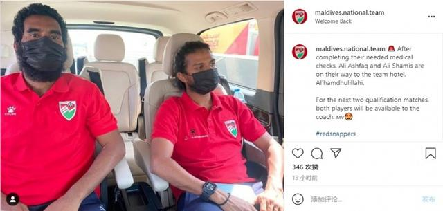Maldives official:Captain Ashfak will be able to play against the Chinese team