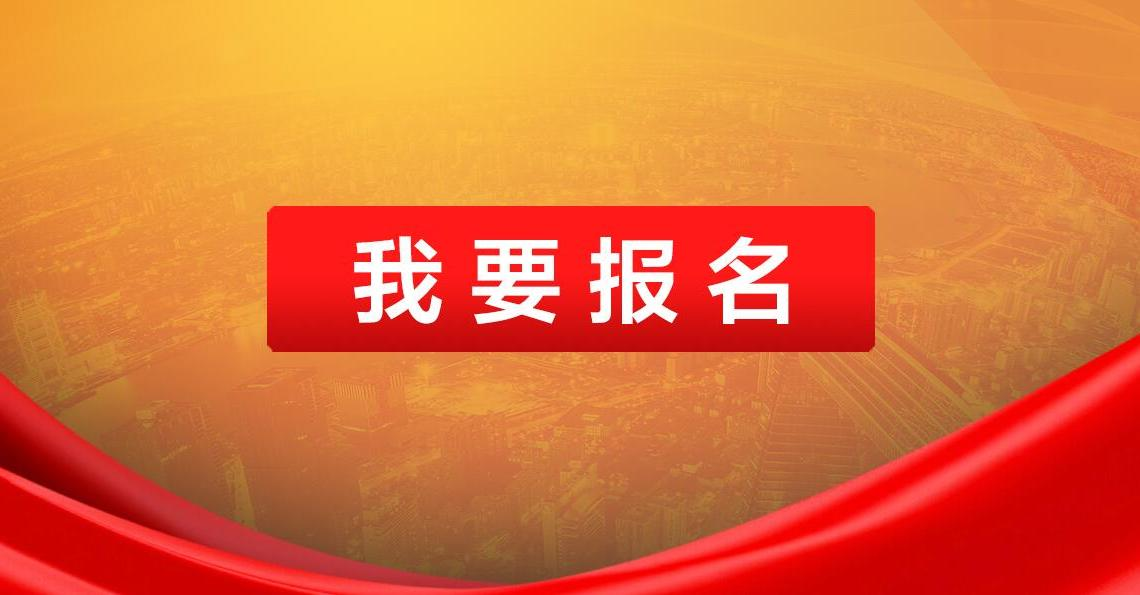 """China Positive Energy 2021 """"Five Hundreds"""" Online Collection Selection and Broadcasting Activities Launched Today"""
