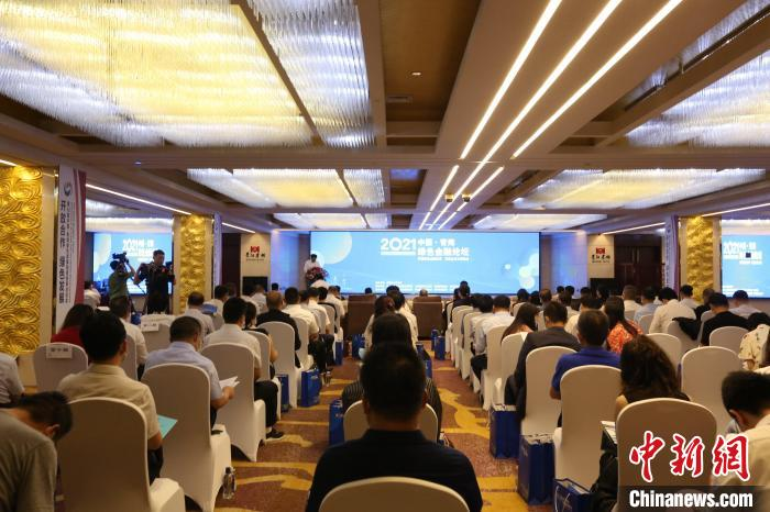 Vice Governor of Qinghai: There is a lot to do in the development of green finance