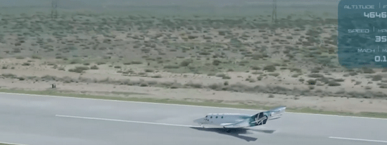 Virgin Galactic Spaceship Landed Successfully: Founder Branson Realizes Space Dream, Lead Bezos by 9 Days