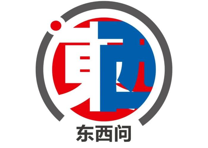 """Heavy   Entering the """"National Translation Team"""" of the Communist Party of China: How to build a bridge between China and the West?"""