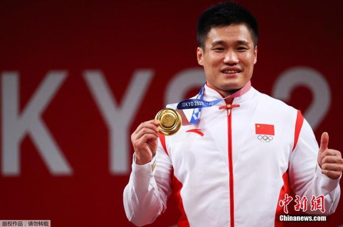 Comprehensive news from the Tokyo Olympics: Men's weightlifting achieved success, China topped the list halfway through