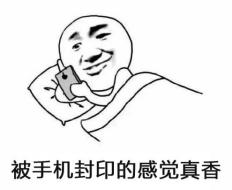 """What night did you stay up for?""""Xiuxian"""" night"""