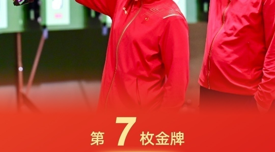 The 7th gold! Jiang Ranxin/Pang Wei won the gold medal for the 10-meter air pistol mixed team