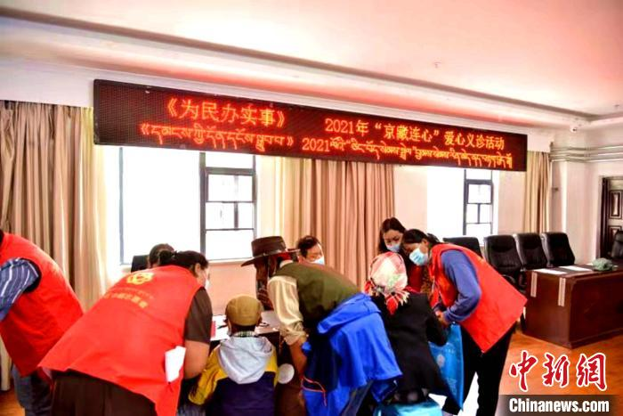 Peking University's aid to Tibet medical team enters Lhasa community to carry out free clinic activities