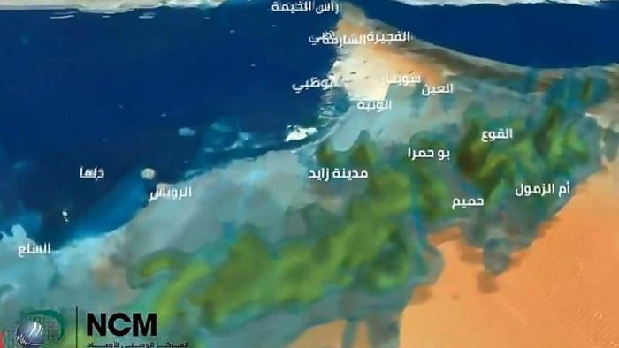 """UAE uses drones and """"cloud seeding"""" technology to bring heavy rain to hot coastal cities"""