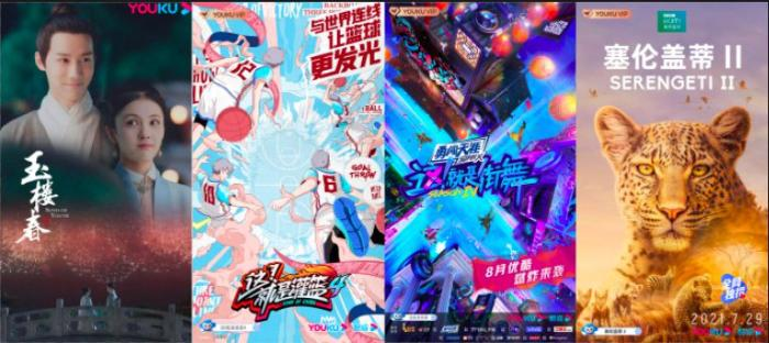 A wave of summer dramas is new! Youku Zhengdang Burning List Released