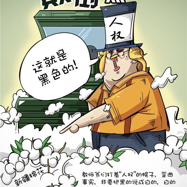 """What is the """"Master Teacher"""" mentioned in Xi Jinping's """"July 1"""" speech?"""