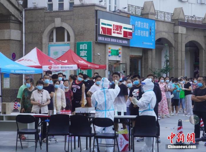 National Health Commission: The epidemic of the Sixth Hospital of Zhengzhou is not related to the epidemic of Nanjing