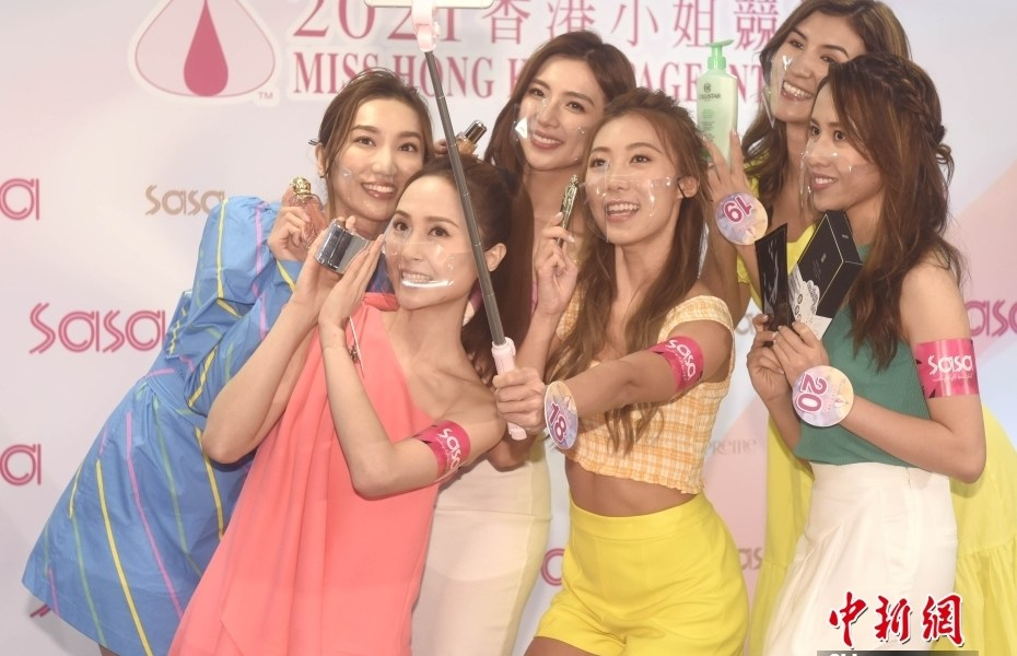12 Miss Hong Kong 2021 candidates attend the promotional event