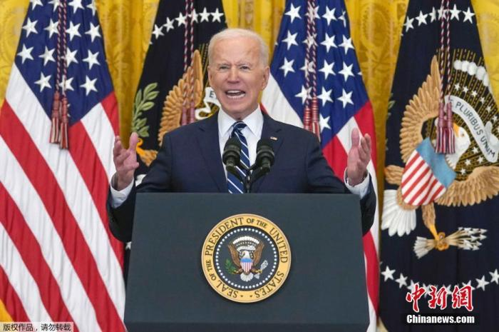 Biden speaks on ending military operations in Afghanistan: defending the withdrawal of troops and continuing the fight against terrorism