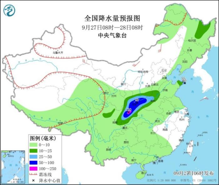 The Central Meteorological Observatory issued a Rainstorm Forecast: there is strong precipitation in Shaanxi, Sichuan Basin and other places