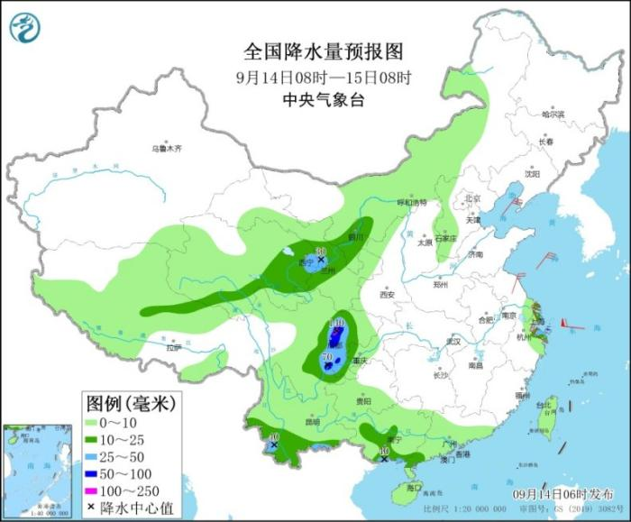"""""""Sandu"""" continues to affect East China, the central and eastern Sichuan Basin in northwestern China has precipitation"""
