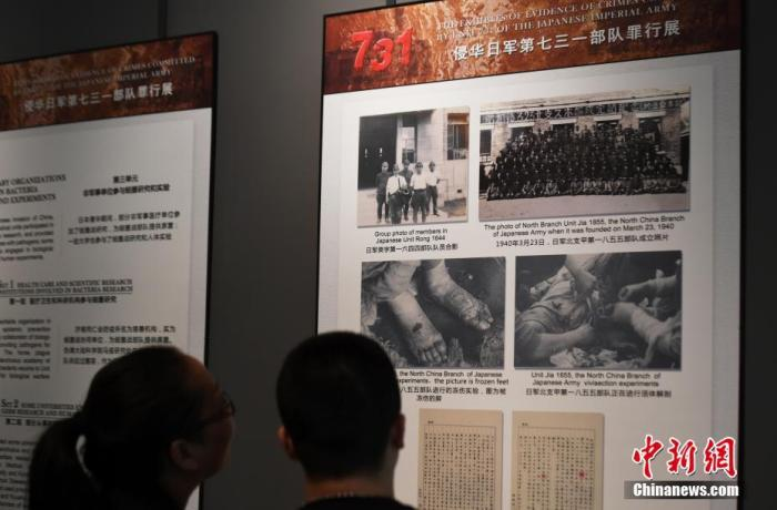 400,000 comfort women, 20-hour confession recording: this set of numbers, never forget!