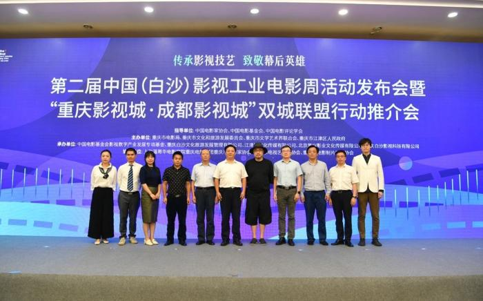 To pay tribute to the hero behind the scenes of film and television, Xu Zheng was appointed honorary ambassador of Baisha Film and Television Industry Film Week