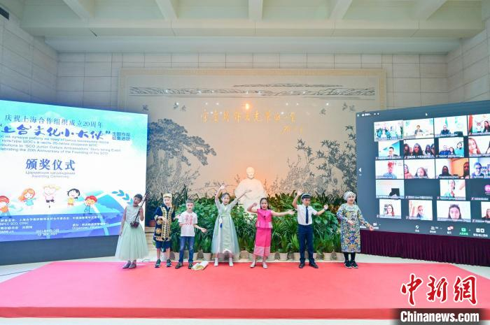"""The award ceremony for the collection of works on the theme of """"SCO Cultural Ambassadors"""" was held in Beijing"""